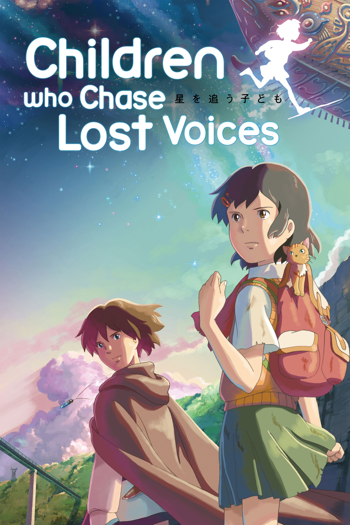 Children Who Chase Lost Voices