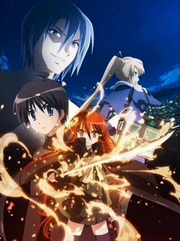 File:Shakugan no Shana.png