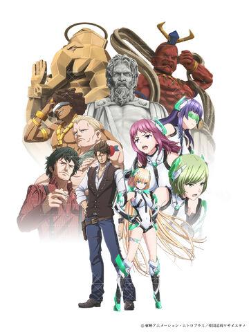 File:Rakuen Tsuiho Poster.jpg