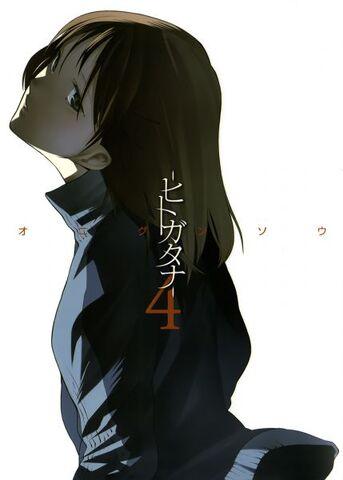 File:-Hitogatana-.jpg