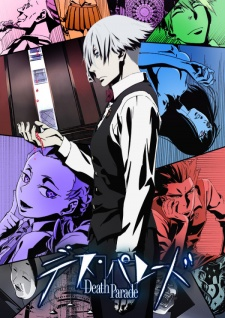 File:Death Parade.jpg