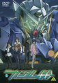 Gundam 00.png