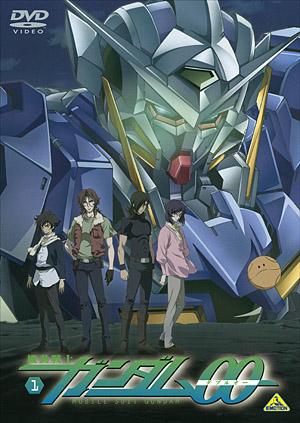 File:Gundam 00.png