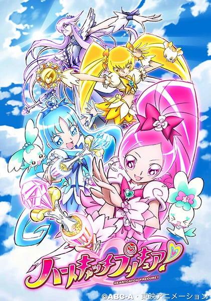 File:Heartcatch Precure!.jpg