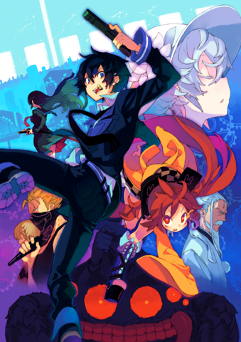 File:Black Bullet.png
