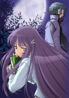 File:Hanbun no Tsuki ga Noboru Sora.jpg