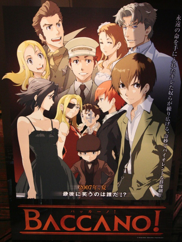 File:Baccano.png