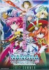 200px-Nanoha-Movie-2nd-poster-old