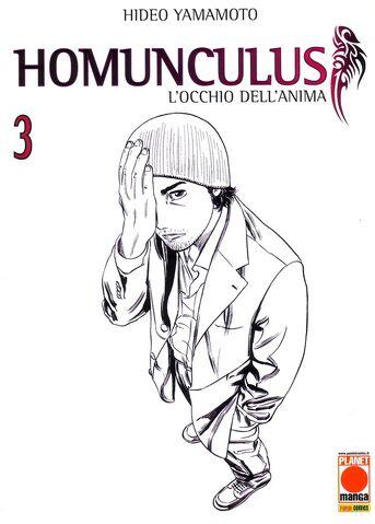 File:Homonculus.jpg
