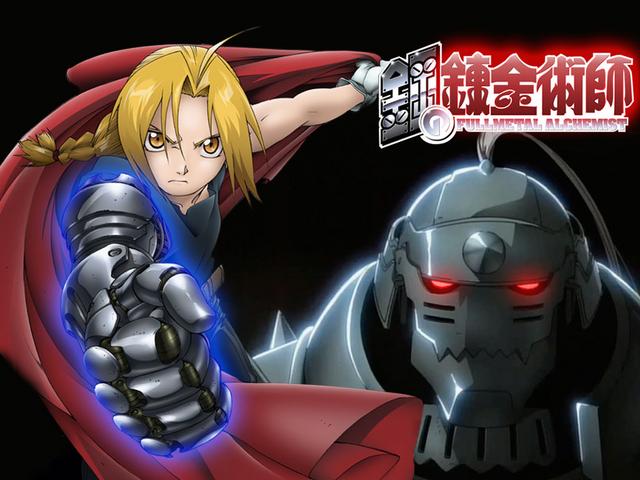 File:Fullmetal Alchemist.png