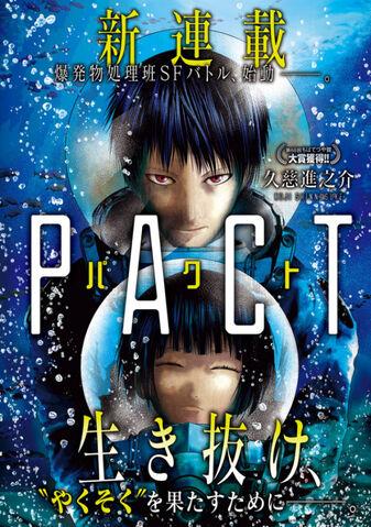 File:Pact.jpg