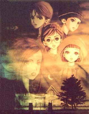 File:Kagen no Tsuki.jpg