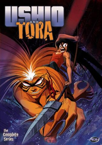 File:Ushio and Tora.jpg