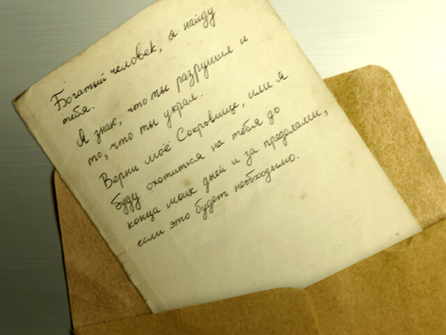 File:Cyrillic.jpg