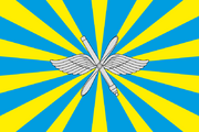 800px-Flag of the Air Force of the Russian Federation svg