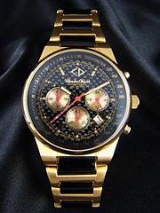 The Magma - 21st Century Watch Design