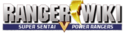 PowerRangersWordmark