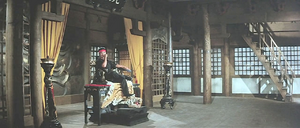 The Pagoda Based On