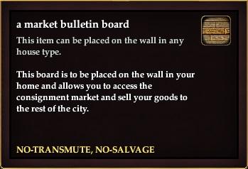 File:Market Board.jpg