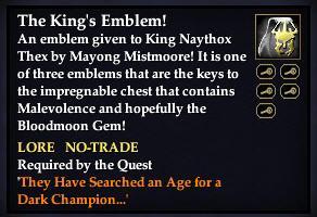 File:The King's Emblem.jpg