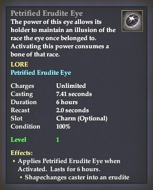 File:Petrified Erudite Eye.jpg
