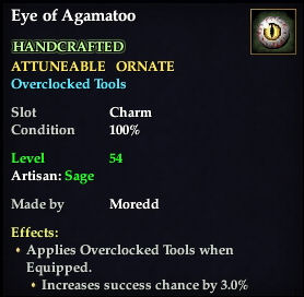 File:Eye of Agamatoo.jpg