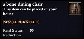 File:A bone dining chair.jpg