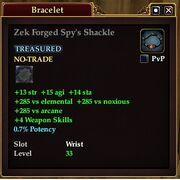 Zek Forged Spys Shackle