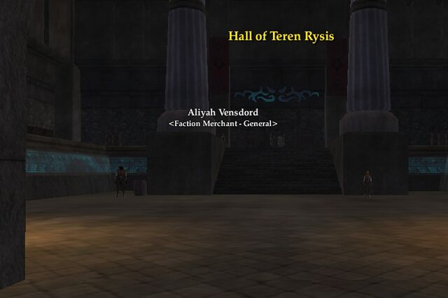 File:Hall of Teren Rysis.jpg