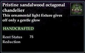 File:Sandalwood Octogonal Chandelier.jpg