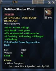 Swiftlace Shadow Waist