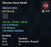 Thexian Steel Motif