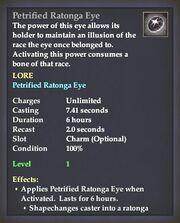 Petrified Ratonga Eye