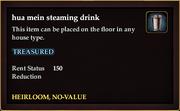 Hua mein steaming drink