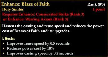File:Templar AA - Enhance- Blaze of Faith.jpg