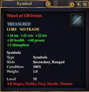 File:Wand of Oblivion.jpg