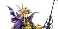 Emperador Mateus Palamecia/Dissidia