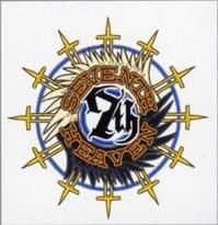 Archivo:Logo Septimo Cielo.png