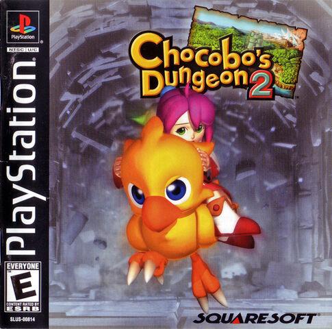 Archivo:Portada Chocobo's Dungeon 2.jpg