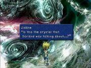 Memoria Crystal World.JPG