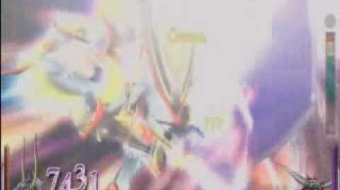 Dissidia Final Fantasy - Descarga EX Guerrero de la Luz