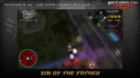 Xin of the Father (Bonus Mission)