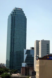 Citicorp Building.jpg