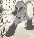 SniperJoe-IkeharaR1.jpg