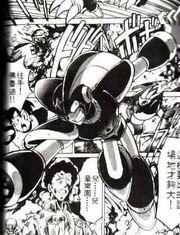 Forte manga.jpg