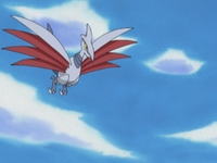 Archivo:EP334 Skarmory (2).png