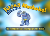 EP202 Pokémon.png