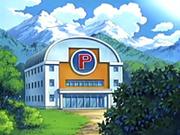 EP449 Centro Pokémon.png