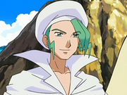 EP544 Plubio (7).png
