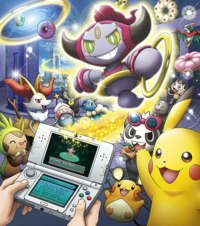 Evento Hoopa P18.png